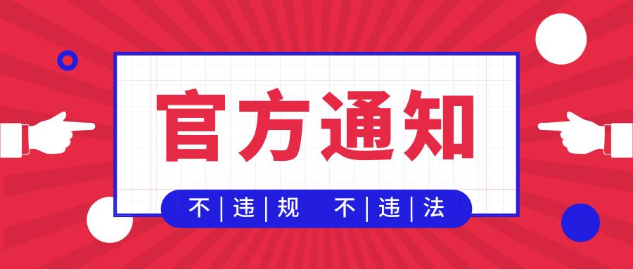 默认标题_公众号封面首图_2019.06.05.png