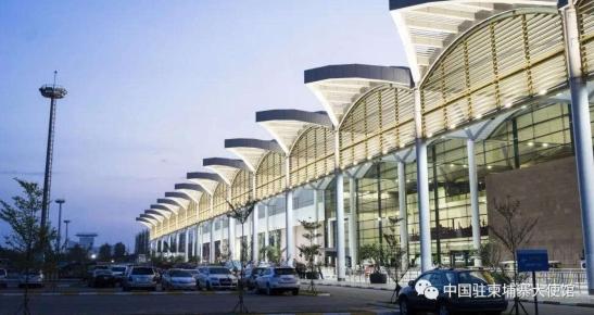 金边机场.png