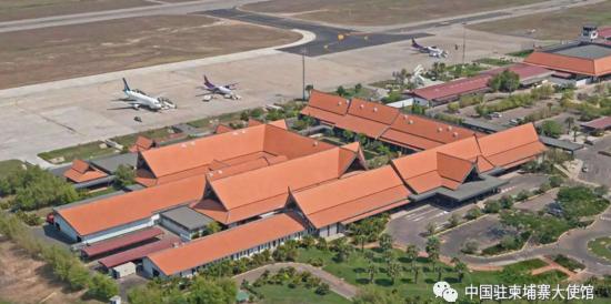 暹粒吴哥机场.png
