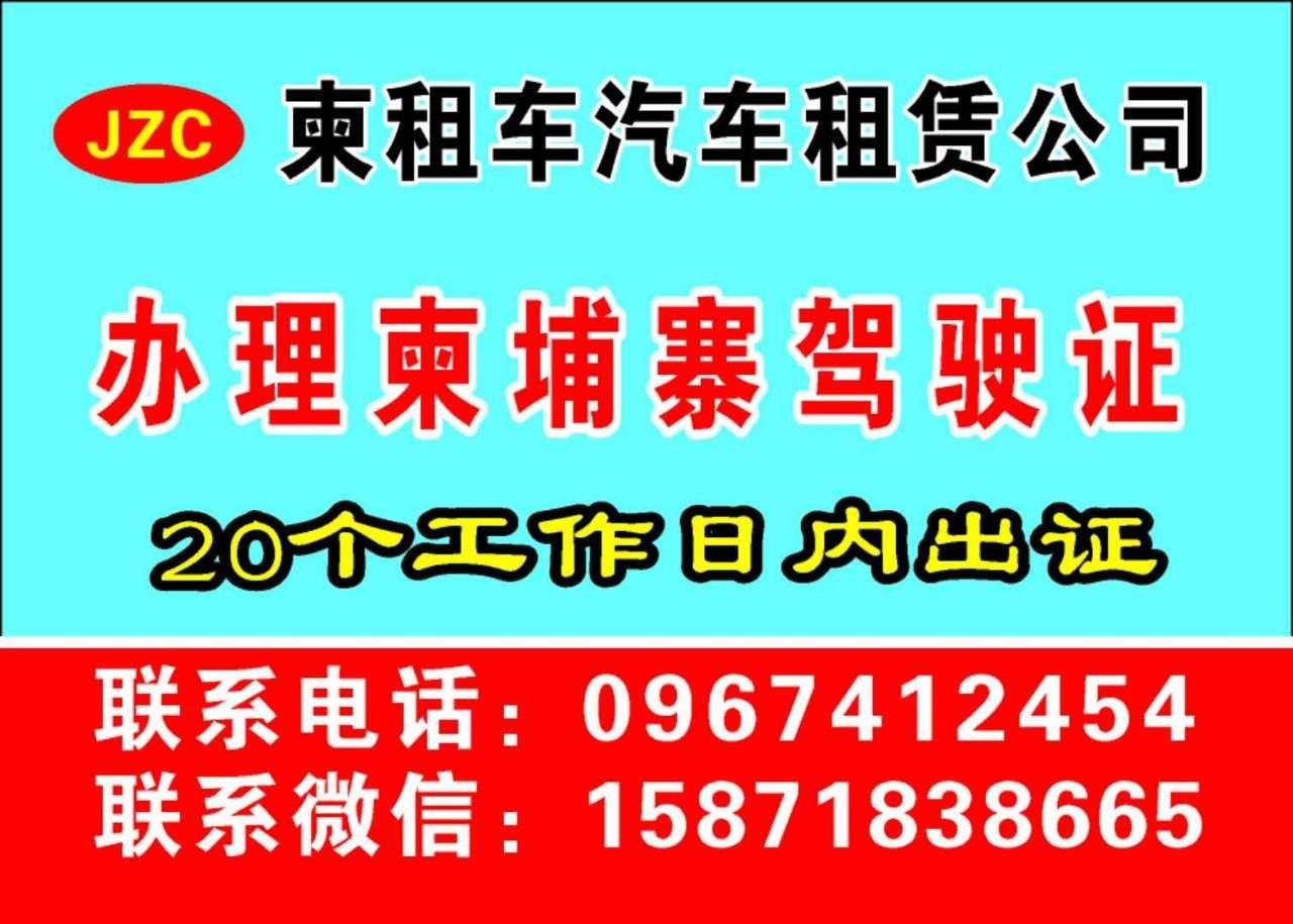 20200114_150836_1578989161805.jpg