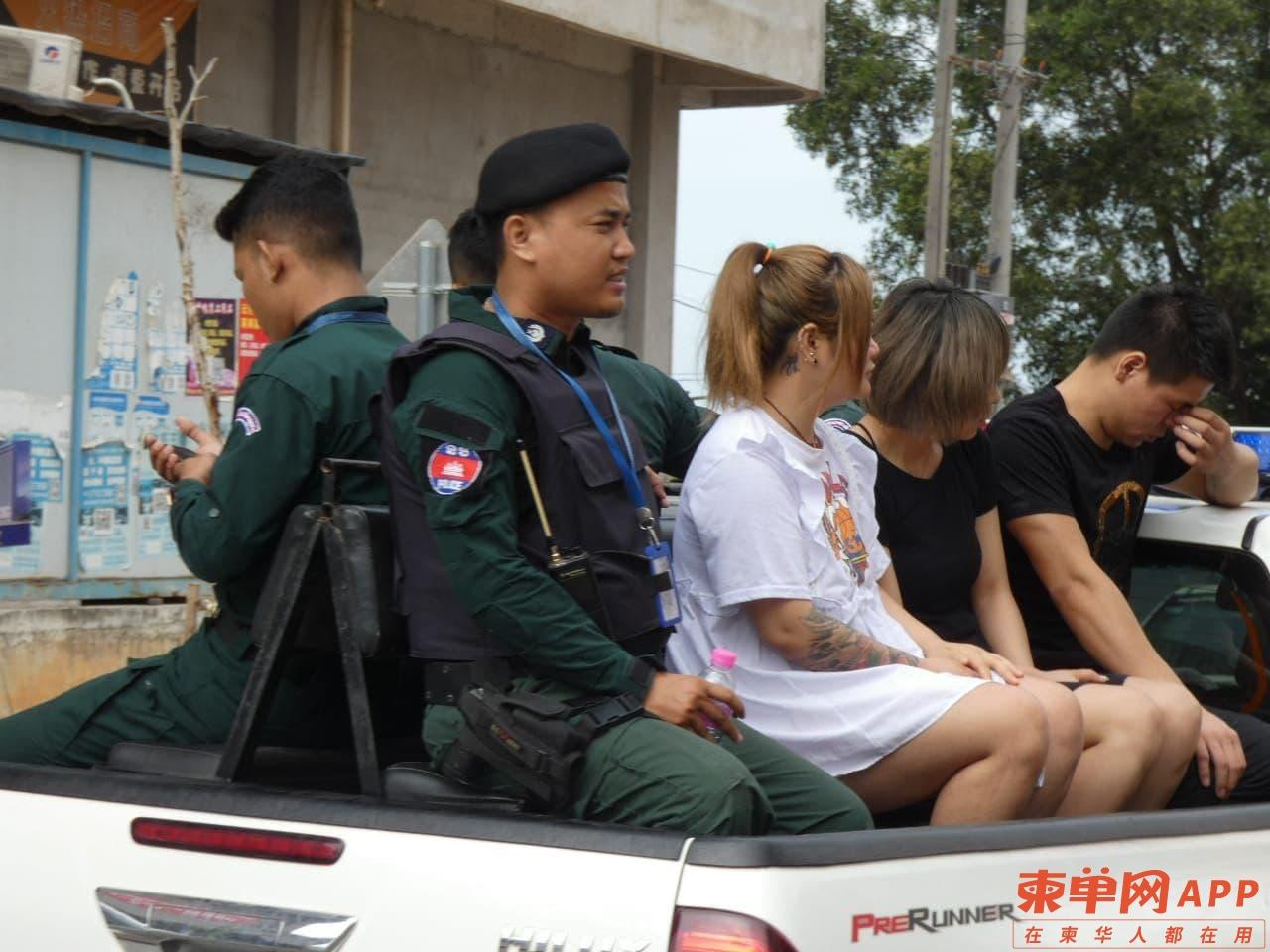 涉嫌与坠亡案有关,西港3名中国男女协助调查