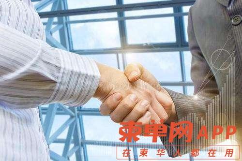 关于大宗农产品进口回中国的讨论