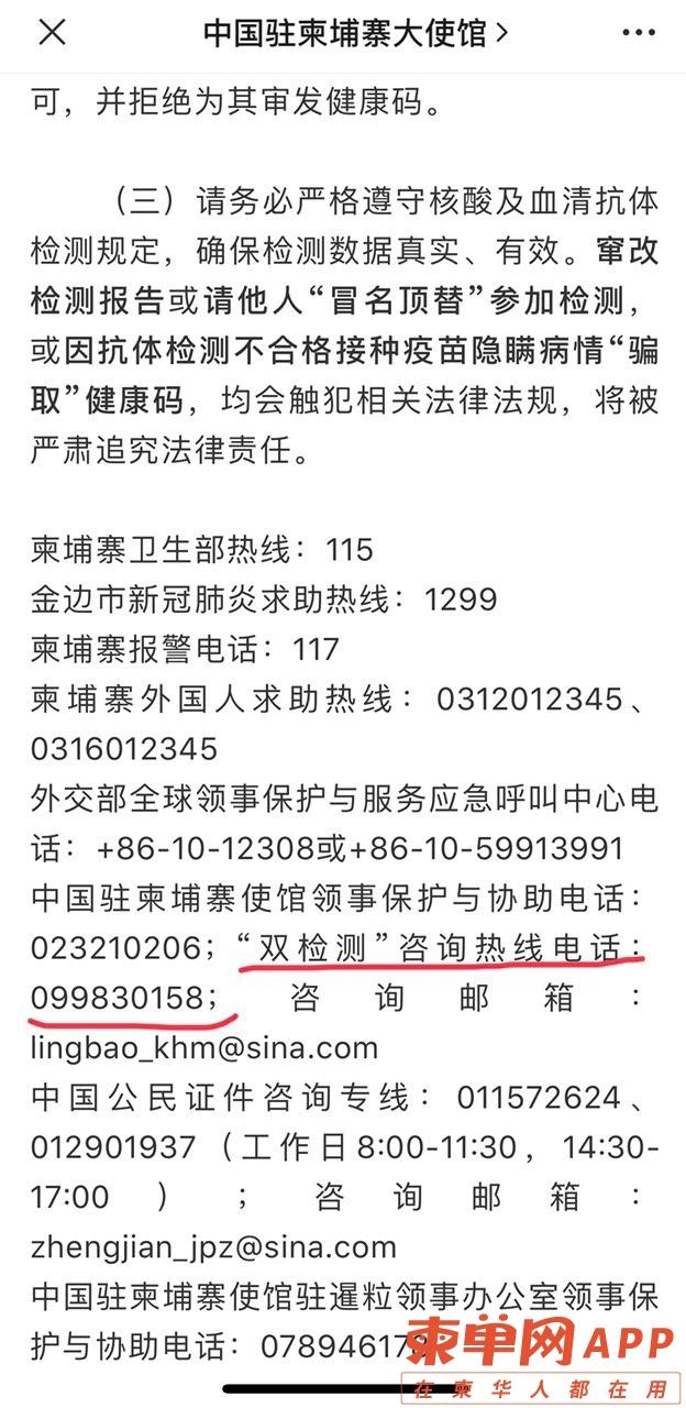 front1_0_Fu244NVikkJsEj_8EYp5galtQ6h6.1623245960.jpg