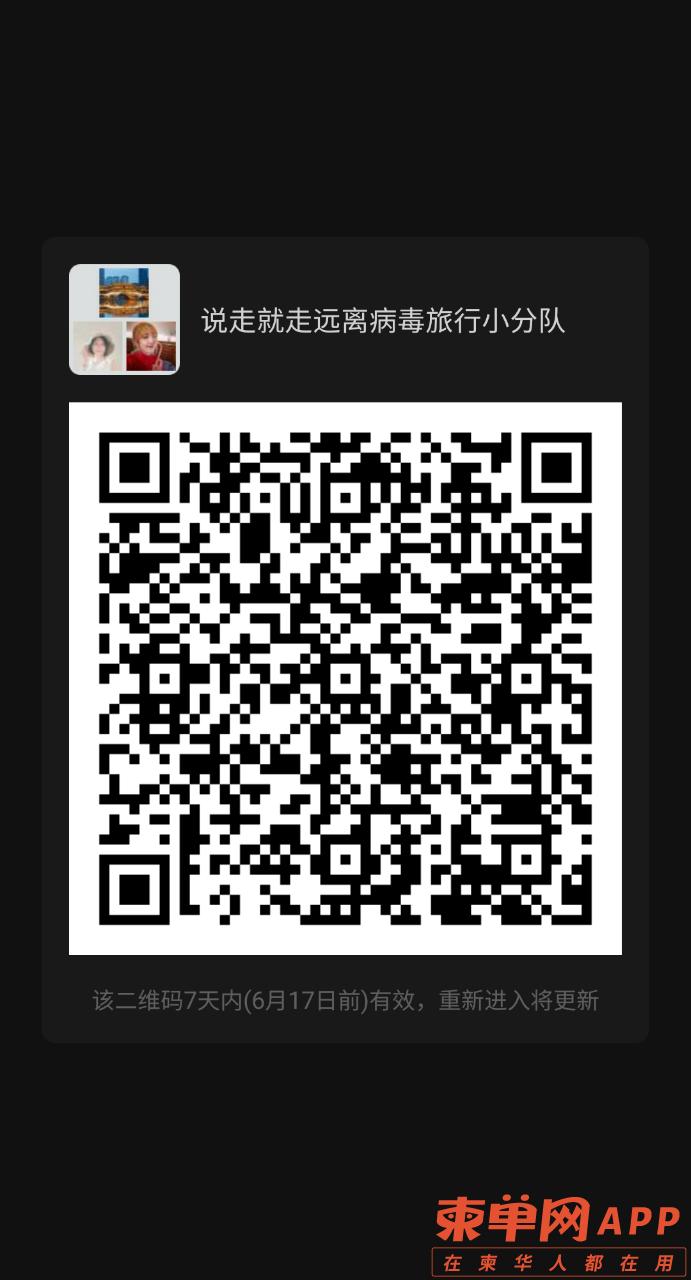 front2_0_FnvRPXxbqovUMPAqYK-eWi33YM2M.1623310718.png