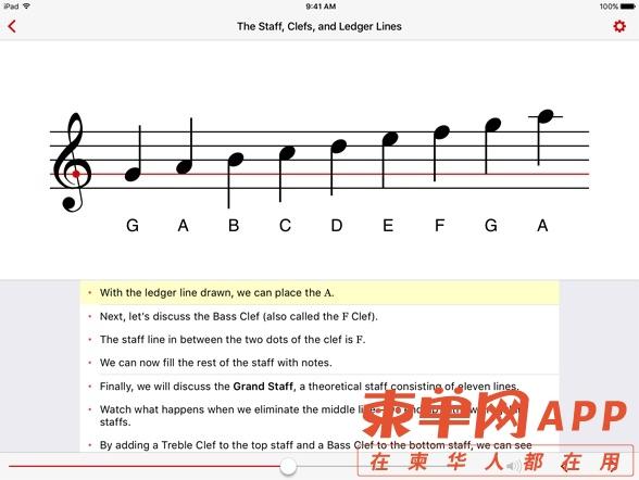 求音乐老师
