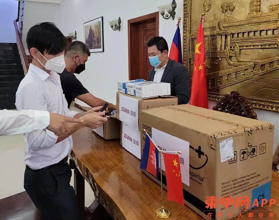 东达拉:中国投资商可选择有潜力行业