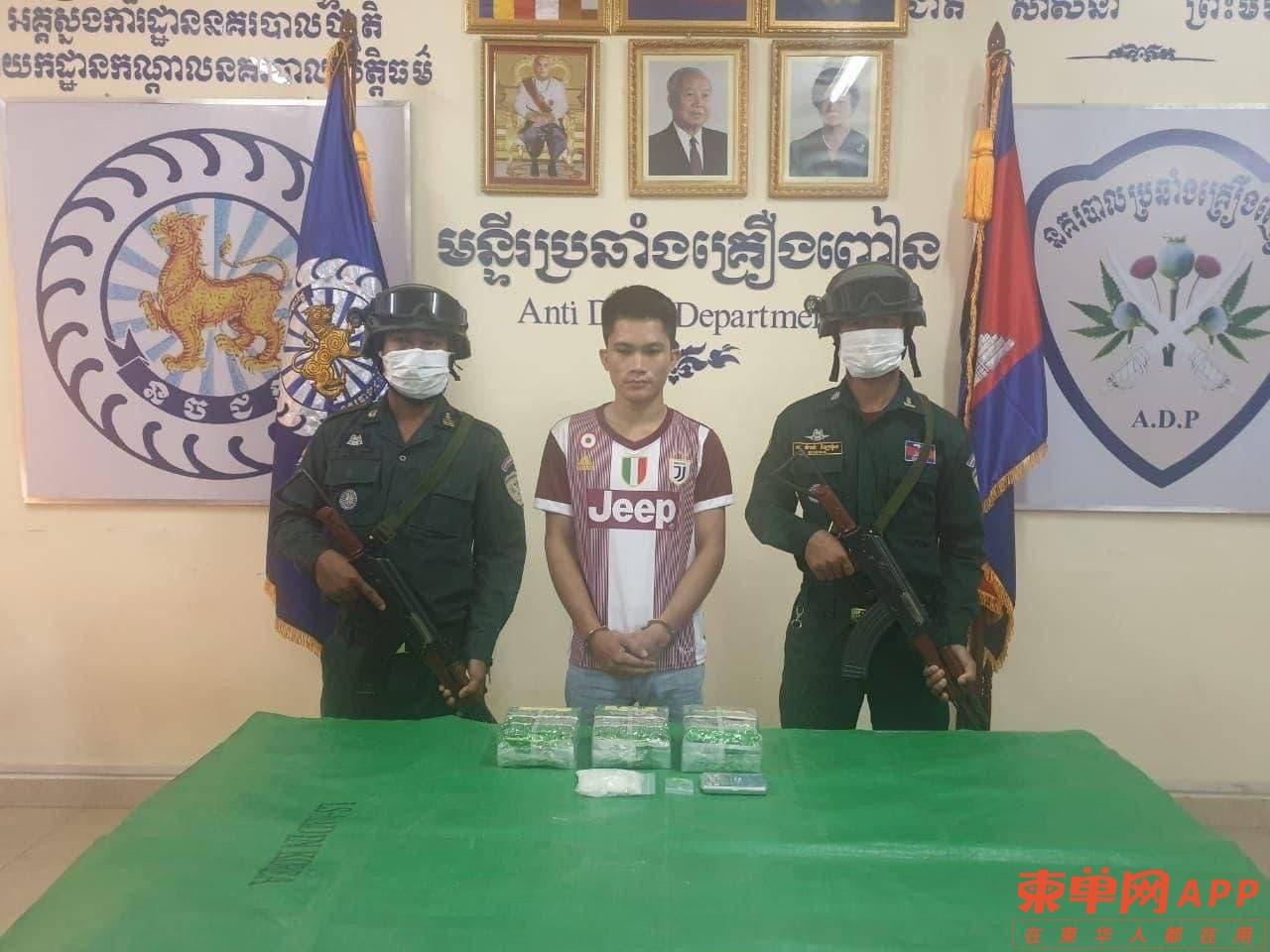 涉嫌贩毒3公斤,22岁小伙被判无期
