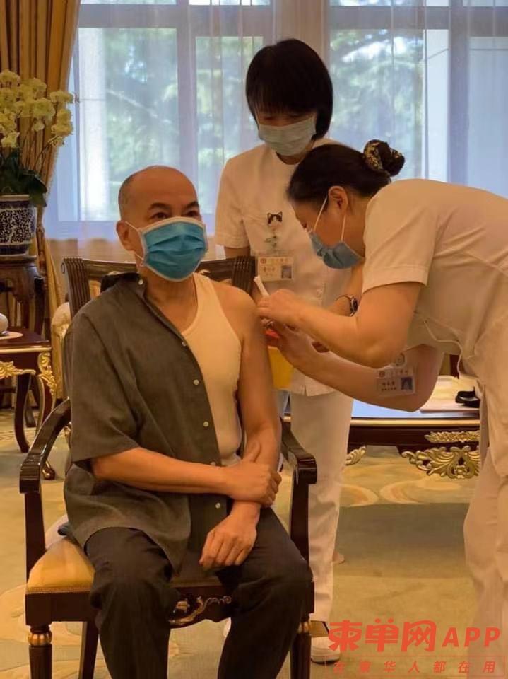 国王国母在中国接种第二剂