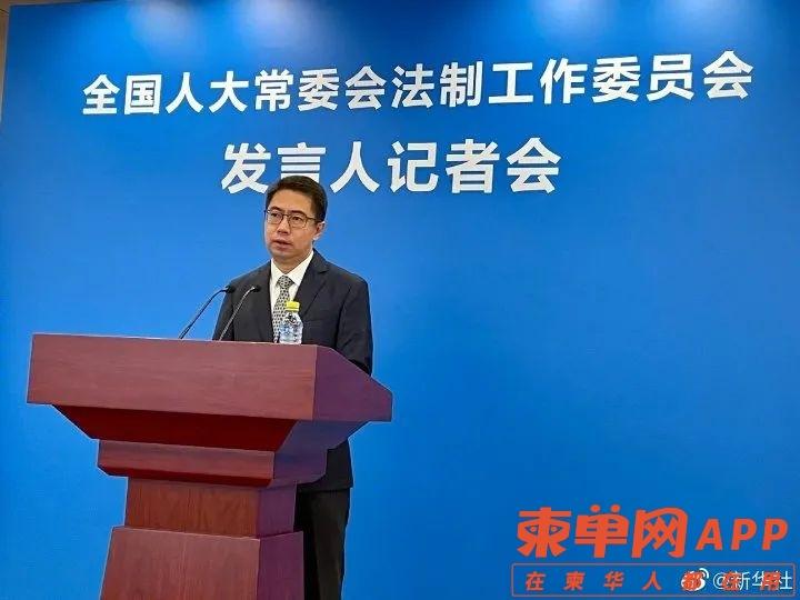 中国拟针对电信诈骗问题专门立法