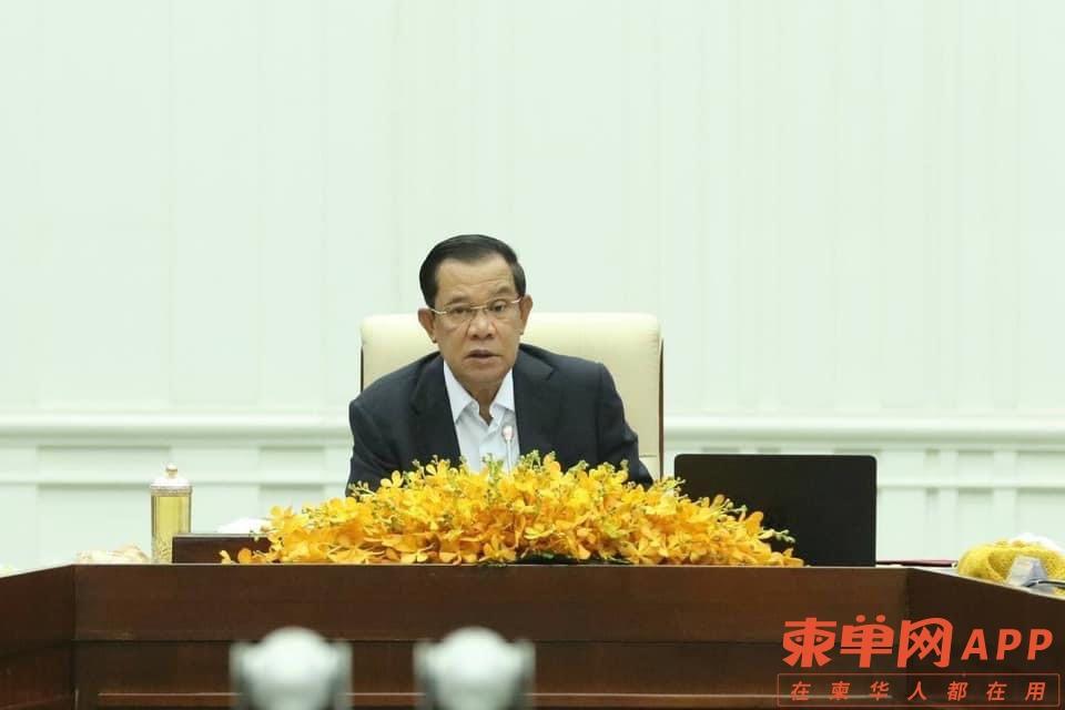 洪森总理:若不开放,经济影响将更大