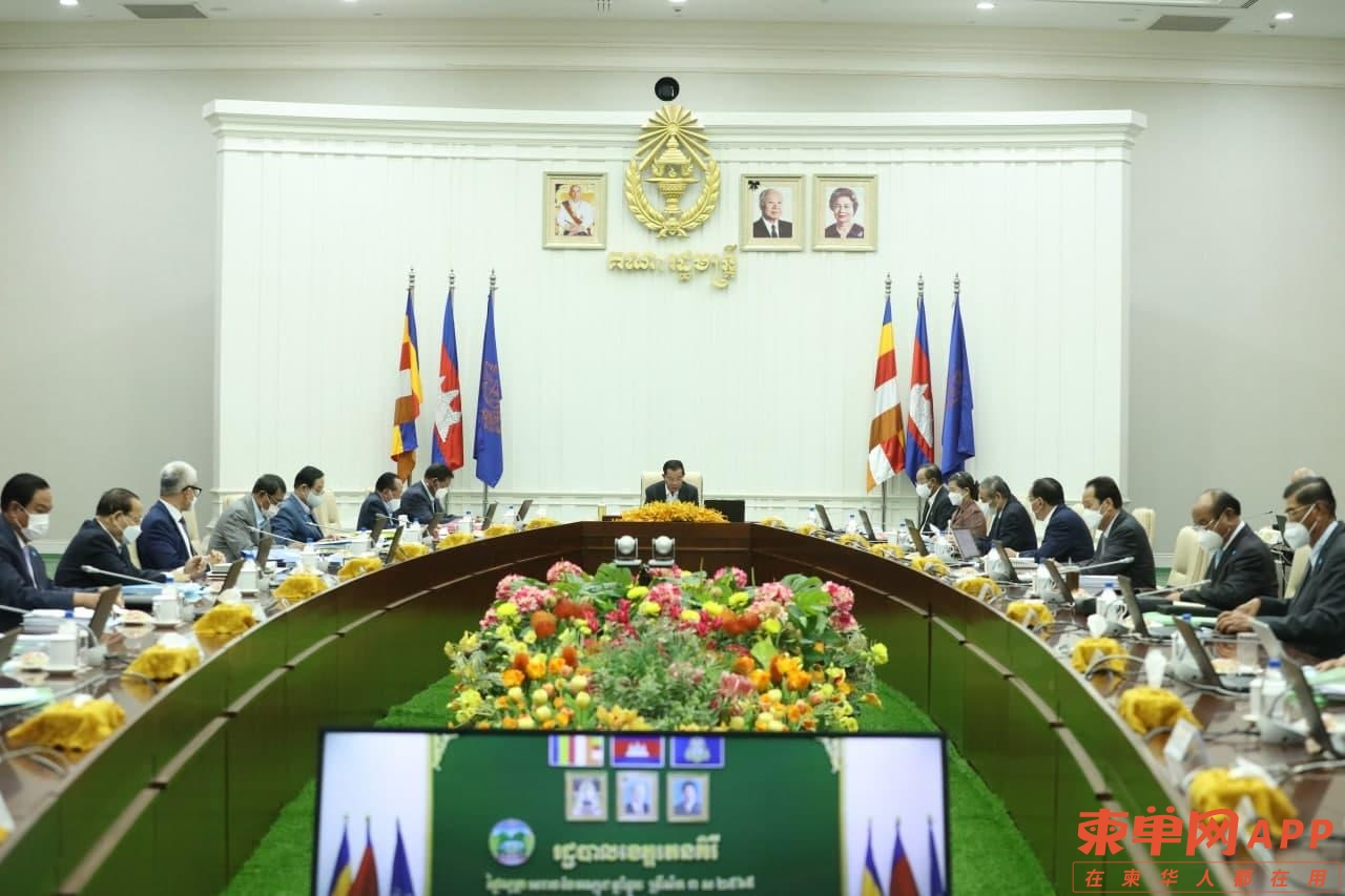 洪森总理:明年财政预算为79亿美元